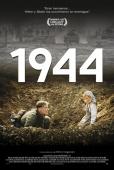 Cartel de 1944 (1944)