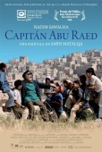 Cartel de Capit�n Abu Raed (Captain Abu Raed)