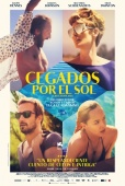 Cartel de A Bigger Splash