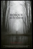 Cartel de El bosque de los suicidios (The Forest)