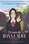 Cartel de El caso de Hana y Alice (Hana to Alice Satsujin Jiken)