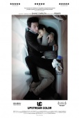 Cartel de Upstream Color