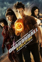 P�ster de Dragonball Evolution (Dragonball Evolution)