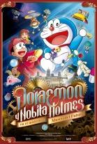 VER y Descargar Doraemon y Nobita Holmes en el misterioso museo del futuro (2013) Online Latino Mega