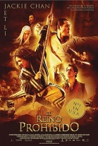 P�ster de El reino prohibido (The Forbidden Kingdom)