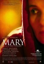 P�ster de Mary (Mary)