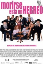 Ver Morirse está en hebreo (2007) Online Latino