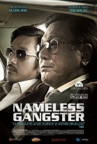 P�ster de Nameless Gangster (Nameless Gangster)