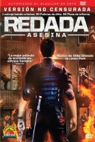 P�ster de Redada asesina (The Raid: Redemption)