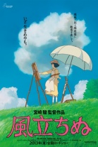 P�ster de Se levanta el viento (Kaze Tachinu (The Wind Rises))