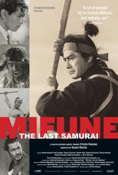 Ver Mifune: The Last Samurai (2015) Online Latino
