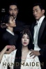 Cartel de Ah-ga-ssi (The Handmaiden)