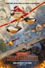 Cartel de Aviones: Equipo de rescate