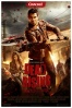 Cartel de Dead Rising: Watchtower