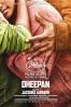 Cartel de Dheepan