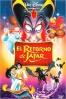 P�ster de El retorno de Jafar (The Return of Jafar)