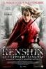 Cartel de Kenshin, el guerrero samurai (Rurouni Kenshin)