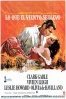 Cartel de Lo que el viento se llev� (Gone With the Wind)