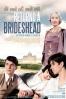 P�ster de Retorno a Brideshead (Brideshead Revisited)