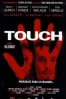 P�ster de Touch (Touch)