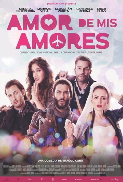 Cartel de Amor de mis amores (Amor de mis amores)