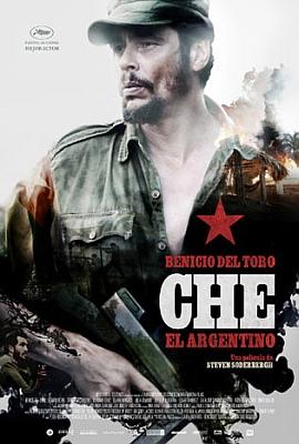 Che El Argentino Che_el_argentino