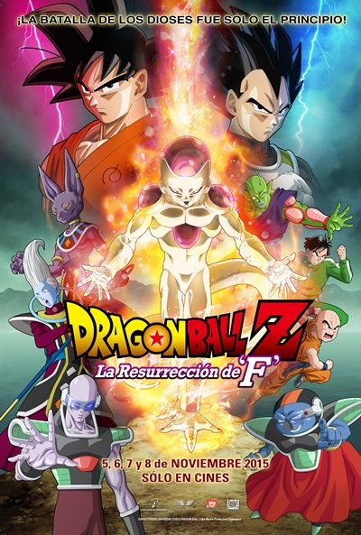 Cartel de Dragon Ball Z: La resurrección de F (Dragon Ball Z: Fukkatsu no F)