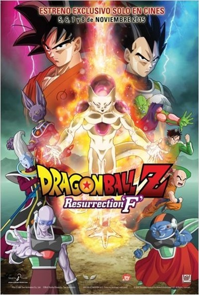 Cartel de Dragon Ball Z: Resurrection F (Dragon Ball Z: Fukkatsu no F)