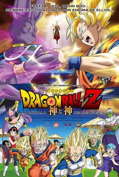 Cartel de Dragon Ball Z: La batalla de los dioses (Dragon Ball Z: Battle of Gods)