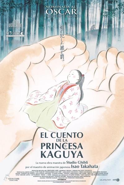 Cartel de El cuento de la princesa Kaguya (Kaguyahime no monogatari)