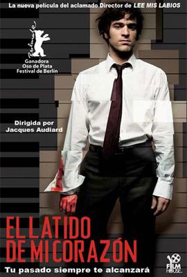 http://www.elseptimoarte.net/carteles/el_latido_de_mi_corazon.jpg