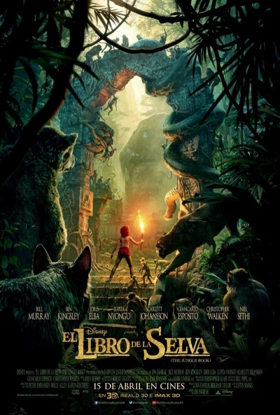 Cartel de El libro de la selva (The Jungle Book)