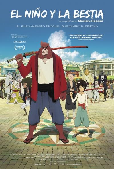 Cartel de El niño y la bestia (Bakemono no Ko)