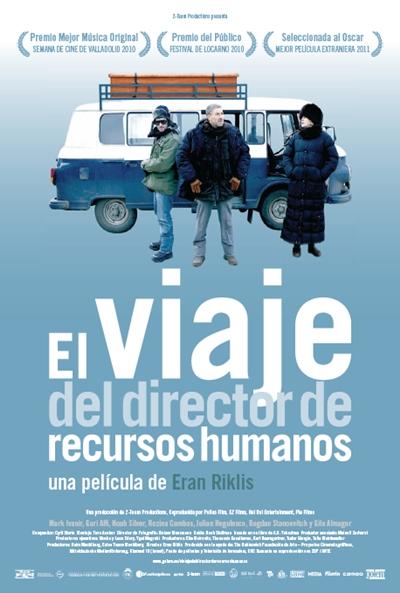 Estrenos de cine [17/06/2011]  El_viaje_del_director_de_recursos_humanos_9717