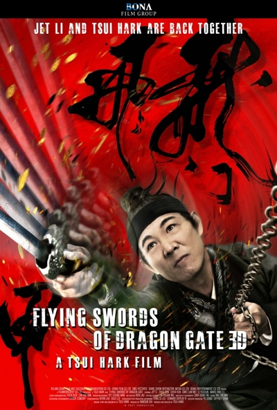 Jet Li (Actor Chino) Flying_swords_of_new_dragon_gate_10375