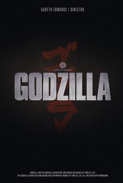 T�aser P�ster de Godzilla (Godzilla)