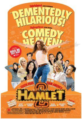 Hamlet 2 XDiv 2008 subtitulos  com ar preview 0