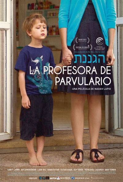 Cartel de La profesora de parvulario (Haganenet (The Kindergarten Teacher))