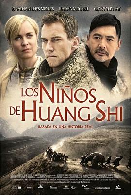The Children Of Huang Shi DvDrip  2008 Subtitulado  com ar preview 0