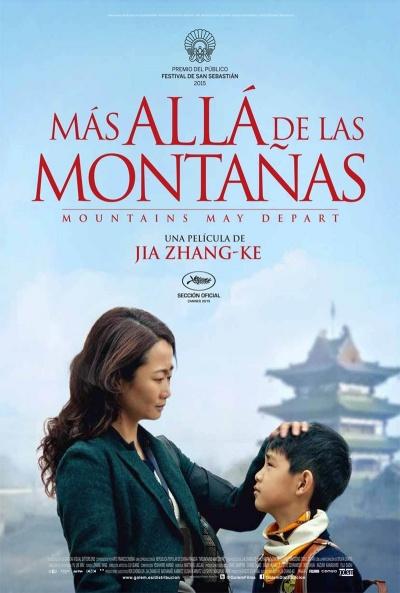 Cartel de Más allá de las montañas (Shan he gu ren (Mountains May Depart))
