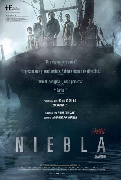 Cartel de Niebla (Haemoo) (Haemoo (Sea Fog))
