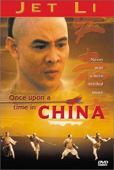 Érase una vez en China (Huang Fei-hong) - (acción)