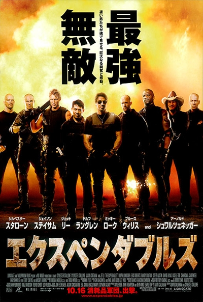 ''THE EXPENDABLES'' en Posters The_expendables_6104