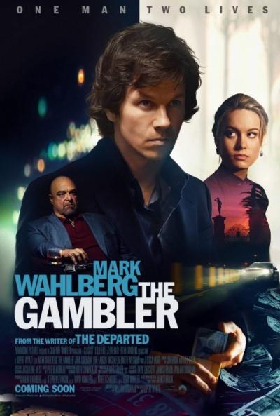 Cartel de El jugador  (The Gambler)