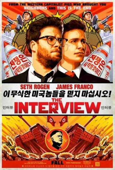 the_interview_29674.jpg