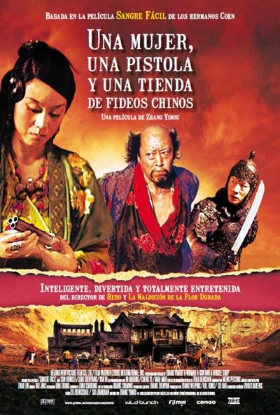 Estrenos de cine [20/05/2011] Una_mujer,_una_pistola_y_una_tienda_de_fideos_chinos_9309