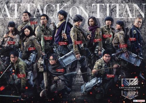 Ataque los Titanes - Live/Action - Primer Trailer 71538