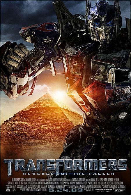 Transformers 2 Revenge of the fallen estreno [19 de junio 2009 en España] - Página 2 5474