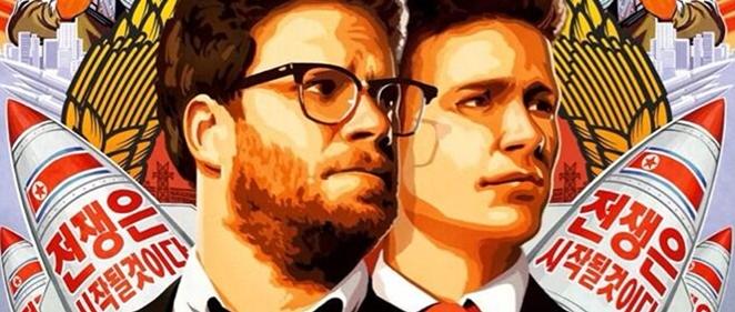 Sony cancela el estreno mundial </br>y en cualquier formato de 'The Interview'