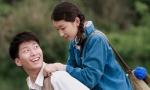 Foto de Amor bajo el espino blanco (Shan zha shu zhi lian (Under the Hawthorn Tree))